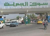 Les travaux de réaménagement de l'un des pavillons du marché de gros de Bir El Kassâa à Ben Arous