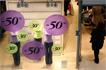 61 infractions ont été relevées au cours des soldes d'hiver dont 40 relatives à des ventes illégales.