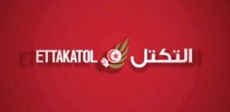 « Ettakatol organisera dans les prochains jours un point de presse afin d'évaluer le rendement du gouvernement durant les 100 jours du travail ».