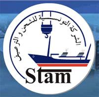 Les activités ont repris dans le port de Radès après la démission du PDG de la Société tunisienne d'acconage et de manutention (STAM) Anouar Chaibi