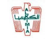 Le projet d'exploitation de Sebkhet « Oum El Khayalet » à Tataouine