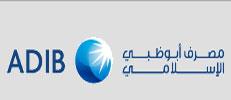 La banque ''Abu Dhabi Islamic Bank '' envisage de prendre pied en Afrique du Nord en tant que bailleur de fonds contrôlé par la famille régnante