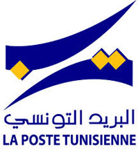 L'ancien directeur général de la Poste Tunisienne