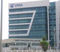 Le 15ème congrès National de l'Union Tunisienne de l'Industrie