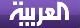 Suite à la diffusion du film documentaire « la fuite de Carthage » sur la chaîne Al Arabiya