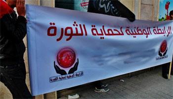 Le dossier des ligues de la protection de la Révolution(LPR)