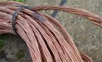 221 Km de câbles électriques avec une valeur estimée à 790 Millions de dinars ont été volés au titre de l'année 2011. Ces câbles
