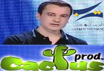 Près de 400 mille dinars ont été accordés à la société de production CACTUS