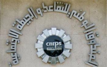 Une cinquantaine d'employés de la CNRPS