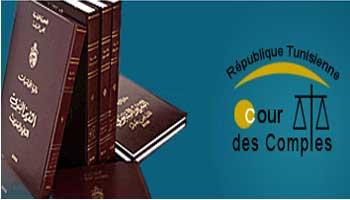 La Cour des comptes a présenté