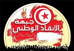 Le Front du Salut a décidé suite à la levée de la réunion du Dialogue National et de concertation