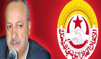 A la veille de la deuxième phase du congrès pour le dialogue national qui se tiendra au palais des congrès à Tunis