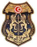Le syndicat général de la Garde nationale a appelé  dans un communiqué