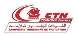 En collaboration avec l'Office des Tunisiens à l'étranger