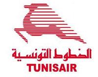 La compagnie aérienne nationale Tunisiair