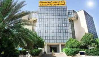 La BFPME s'apprête à signer une convention de coopération avec CEED TUNISIA
