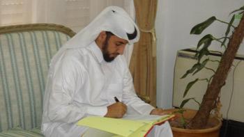 Une cérémonie de signature d'un contrat explicatif relatif au projet Tozeur Desert Resort a eu lieu