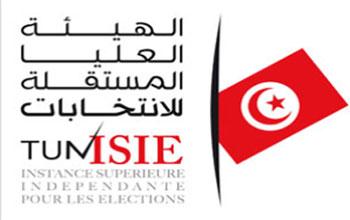 La liste définitive des 36 candidats à l'ISIE a été établie ; l'audition des candidats et le vote auront lieu la semaine prochaine :