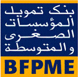 Un recul a été affiché au niveau du nombre des projets financés par la Banque du Financement des Petites et Moyennes