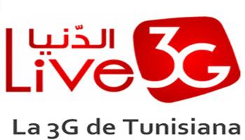 C'est désormais officiel ! Le premier opérateur privé en Tunisie