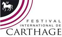 La direction du Festival International de Carthage a annoncé dans un