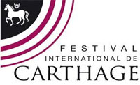 La direction du Festival International de Carthage a annoncé dans un