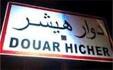 La chambre criminelle du tribunal de première instance de Tunis a prononcé dans la journée du mardi 17 décembre 2013