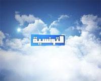 La chaîne de télévision Ettounsiya TV a connu une nouvelle coupure de transmission dans la soirée
