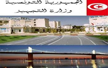 Les grands chantiers du ministère de l'Equipement vont bon train. Trois grands projets avec des investissements de plus de 3500 millions de dinars sont