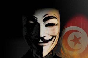 Anonymous Tunisie lance son opération #Op Tunisia Free Hackers et s'attaque au gouvernement tunisien ce samedi soir à 20H00