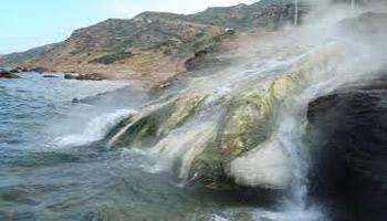 Les résultats de la 3ème phase relative au plan directeur des réserves foncières nécessaires au développement des projets de thermalisme » ont été présentés