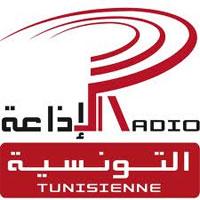 Les nouvelles nominations à la tête des radios publiques ont provoqué une vive réaction de la Haute Autorité Indépendante de la Communication Audiovisuelle (Haica)