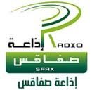 Radio Sfax a désormais un nouveau directeur