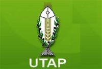 L'Union Tunisien de l'Agriculture et de la Pêche (UTAP) a exprimé son refus de la limitation du ministère du Commerce du prix de gros des œufs