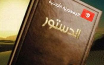 Le chapitre 7 de la constitution qui a trait au Pouvoir Local