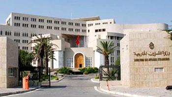 Le porte-parole du ministère des Affaires étrangères Mokhtar Chaouachi a