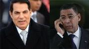 Le tribunal militaire permanent de Tunis a rendu