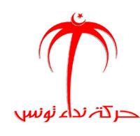 Le porte-parole officiel du mouvement Nidaa Touness