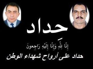 Les funérailles du lieutenant Mahmoud Ferchichi tué jeudi 17 octobre