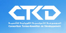 Le Consortium Tuniso-Koweitien de Développement (CTKD)