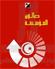 Le Salon de l'entreprise qui réuni 130 exposants tunisiens