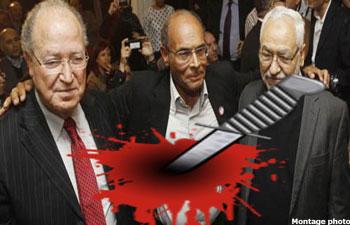 La Tunisie s'étourdit dans la crise politique