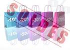 La saison des soldes d'hiver démarrera le 1erfévrier pour se poursuivre jusqu'au 15 mars 2012. Un rendez-vous diversement commenté. Au cours d'une  une conférence de presse