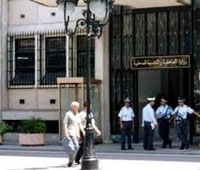 Le porte-parole officiel du ministère de l'Intérieur a indiqué que le bilan des affrontements à la cité Ettadhame