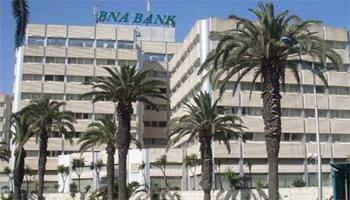 L'agence de notation Capital Intelligence (CI) a affirmé la note de solidité financière de la Banque Natinale Agricole (BNA) à 'B'.