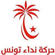 Le mouvement Nidaa Tounes vient de lancer officiellement