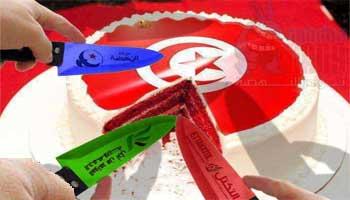 Au moment où les tunisiens s'attendaient à une nouvelle composition gouvernementale