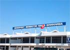 Plusieurs dizaines des agents de l'aéroport international de Monastir Habib Bourguiba se sont rassemblés