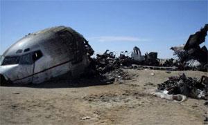 Un avion de sauvetage militaire Antonov 26 qui se dirigeait vers l'aéroport Tunis Carthage s'est écrasé à 1h du matin vendredi 21 février 2014 dans un champ de Nyanou dans la région de Grombalia au gouvernorat