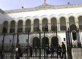 La grève des agents de la justice prévue pour les 22